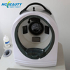 Cosmetic Clinics Facial Skin Analysis Equipment Uk